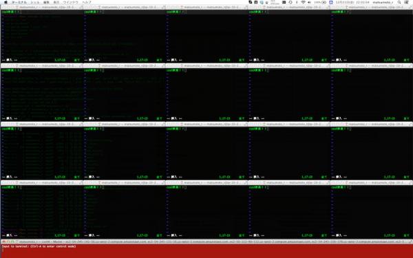 スクリーンショット 2012-12-21 22.03.04