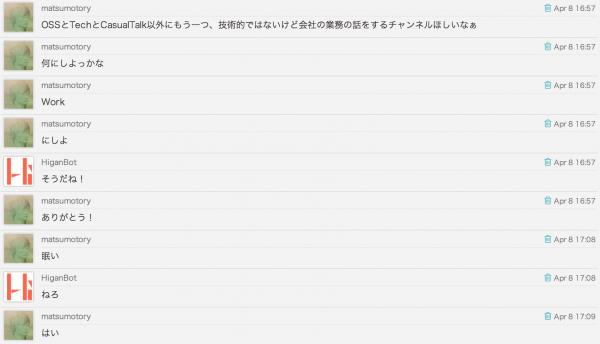 スクリーンショット 2014-04-16 22.40.54
