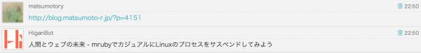 スクリーンショット 2014-04-16 22.50.17